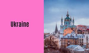 L'attribut alt de cette image est vide, son nom de fichier est Archimede_consulting_ukraine.png.